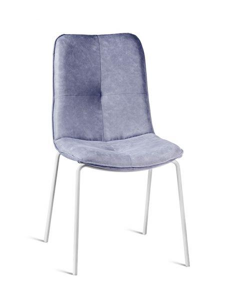 Valgomojo kėdė HOLLI